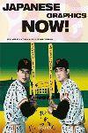 JAPANESE GRAPHICS NOW! (25 ANIV.)