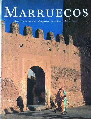 MARRUECOS (TELA)