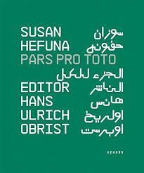 SUSAN HEFUNA, PARS PRO TOTO