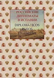 DIPLOMATICOS RUSOS EN ESPAÑA. BILINGUE RUSO-ESPAÑOL