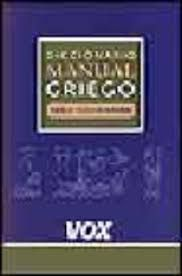 DICCIONARIO MANUAL GRIEGO-ESPAÑOL