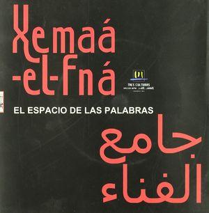XEMAÁ-EL-FNÁ